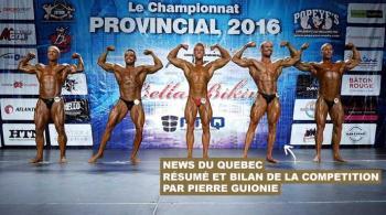 provincial-quebec-Guionie.jpg